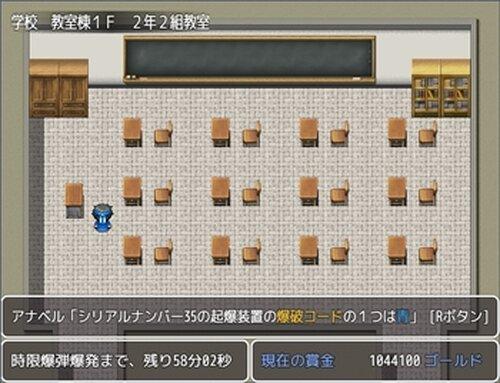 Drロジカルの時限爆弾 Game Screen Shots