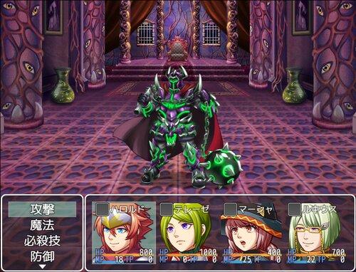 僕らは負けて強くなる Game Screen Shot3