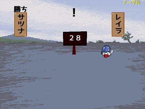 サツナの見斬り Game Screen Shot1