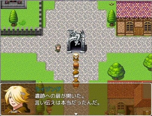 破滅の魔獣を倒せ Game Screen Shot1