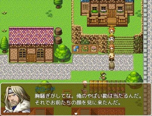 破滅の魔獣を倒せ Game Screen Shot2