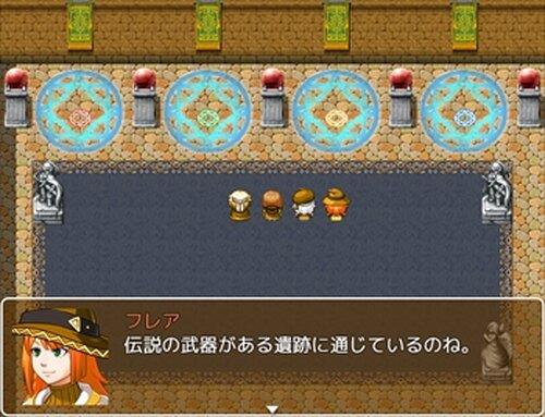 破滅の魔獣を倒せ Game Screen Shot3