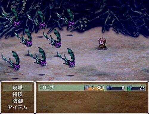 破滅の魔獣を倒せ Game Screen Shot5