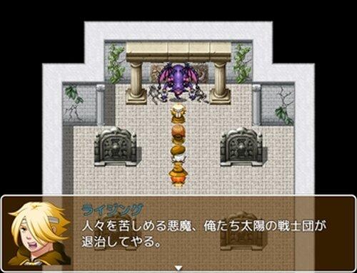 破滅の魔獣を倒せ Game Screen Shots
