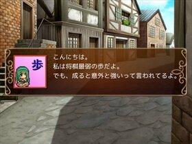 RT_shougi Game Screen Shot2
