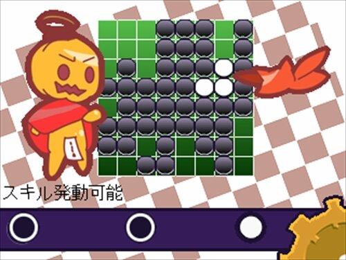 かぼちゃが見た旅 Game Screen Shot