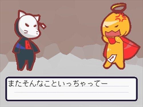 かぼちゃが見た旅 Game Screen Shot3