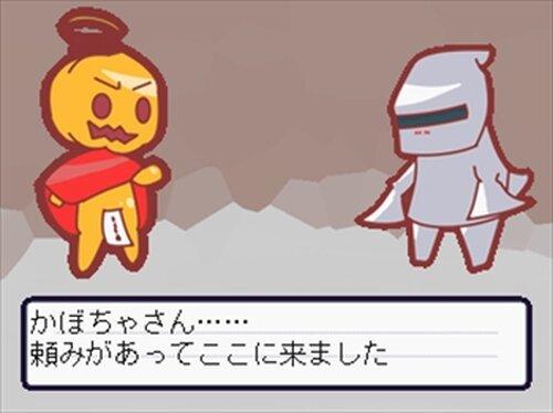 かぼちゃが見た旅 Game Screen Shot4