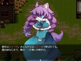 ウィルと森の恋奏曲 Game Screen Shot2