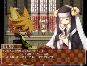 ウィルと森の恋奏曲 Game Screen Shot3