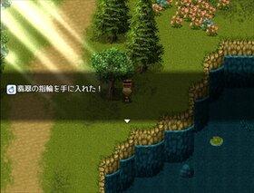 ウィルと森の恋奏曲 Game Screen Shot4