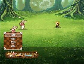 ウィルと森の恋奏曲 Game Screen Shot5