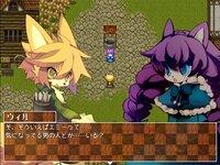 ウィルと森の恋奏曲のゲーム画面