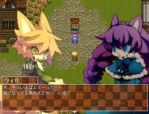 ウィルと森の恋奏曲 Game Screen Shot