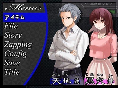 宵闇ノ影 Game Screen Shot2