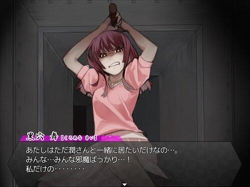 宵闇ノ影 Game Screen Shot4