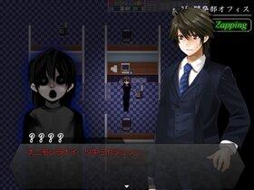 宵闇ノ影 Game Screen Shot5