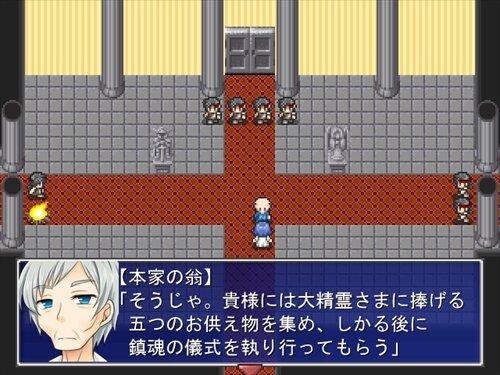 魔女っ娘毒殺紀行 Game Screen Shot