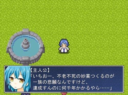 魔女っ娘毒殺紀行 Game Screen Shot2
