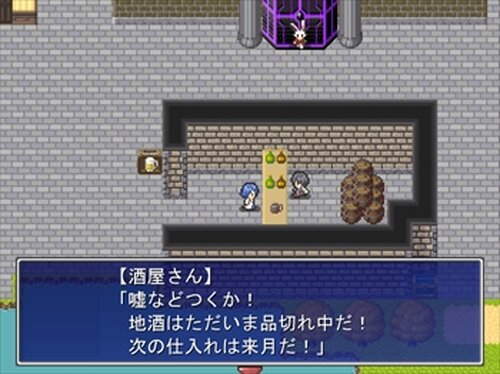 魔女っ娘毒殺紀行 Game Screen Shot3