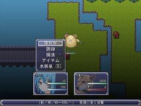 魔女っ娘毒殺紀行 Game Screen Shot4