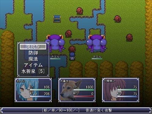 魔女っ娘毒殺紀行 Game Screen Shots