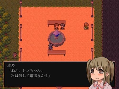 何も事件は起こらなかった Game Screen Shot2