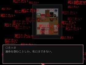 何も事件は起こらなかった Game Screen Shot4