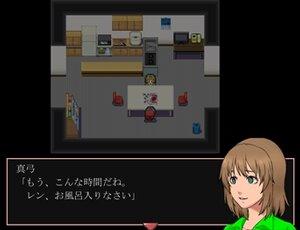 何も事件は起こらなかった Game Screen Shot