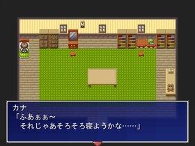 真夜中の学校 Game Screen Shot2