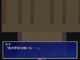 真夜中の学校 Game Screen Shot4