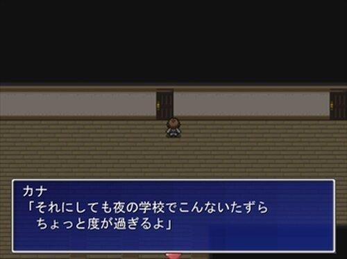 真夜中の学校 Game Screen Shots