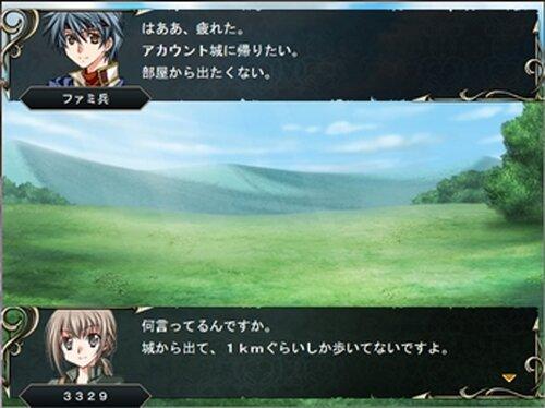 アカウント戦記 Game Screen Shot2
