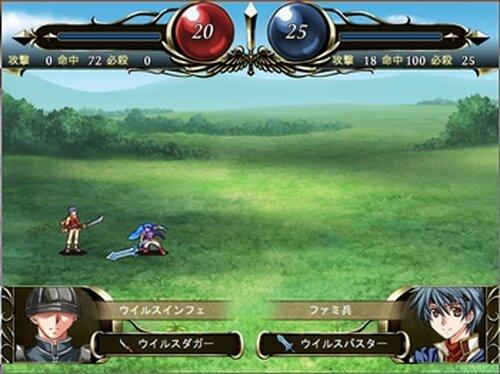 アカウント戦記 Game Screen Shot3