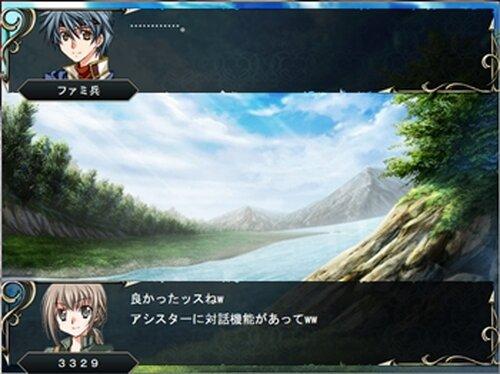 アカウント戦記 Game Screen Shot4