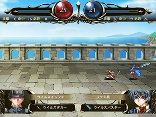 アカウント戦記 Game Screen Shots