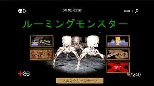 ルーミングモンスター Game Screen Shot2