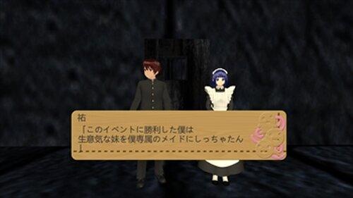 ルーミングモンスター Game Screen Shot3