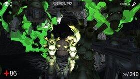 ルーミングモンスター Game Screen Shot5