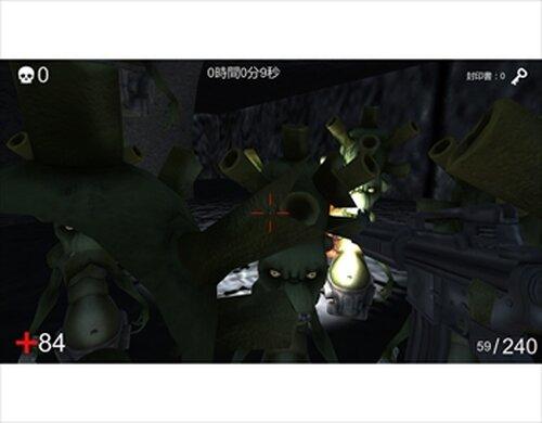 ルーミングモンスター Game Screen Shots
