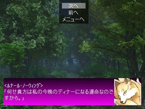 喰われたいなら、喰ってやるぜ【第1話】 Game Screen Shot
