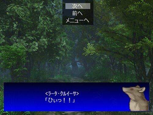 喰われたいなら、喰ってやるぜ【第1話】 Game Screen Shot3