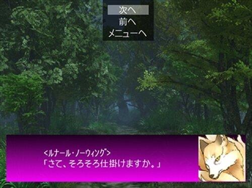喰われたいなら、喰ってやるぜ【第1話】 Game Screen Shot4