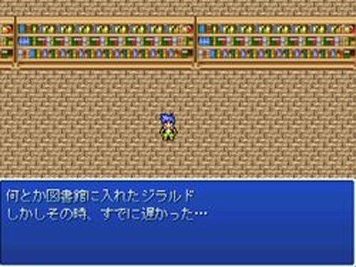 THE ハッカー2 ~館長の命にピリオドを打て~ Game Screen Shots