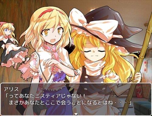 東方☆王様ゲーム Game Screen Shot3