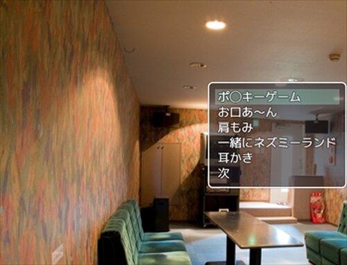 東方☆王様ゲーム Game Screen Shot5