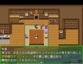 続・小さな不思議の迷宮 Game Screen Shot2