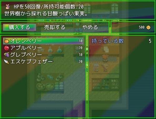 続・小さな不思議の迷宮 Game Screen Shot3