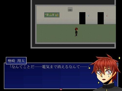 ペーパー戦隊~事件File1~ Game Screen Shot1