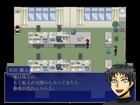 ペーパー戦隊~事件File1~ Game Screen Shot2
